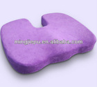 Molded Memory Foam Seat Cushion