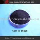 Carbon Black(N220,N330,N660)