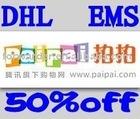 wholesale dropshipper paipai buying agency