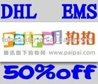 wholesale dropshipper paipai buying agency
