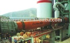 Powerful Rotary kiln with competitive price