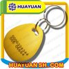 Inkjet number writable RFID key chain