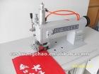 Ultrasonic shop bag sealing machine