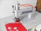 Ultrasonic shop bag sealing machine