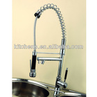 Brass Chrome Kitchen Faucet(KF-002)
