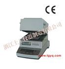 STSC-100B Moisture Teller(Speedy moisture tester)
