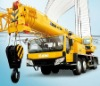 QY70K-I Truck Crane