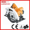 LHA604 185mm electric Circular Saw blade