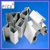 Aluminium profiles for machinofacture, solar power, car, display equipment, LED, door and window