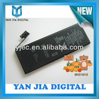 Repair Part For iPhone 5 External Battery