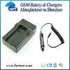 Camera Battery charger for Can.NB-1L,NB-3L,Mino. NP-500,Kon.HDR-LB4 Li-ion Batteries