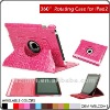 protective travel case for ipad3
