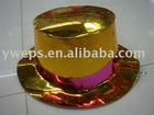 Paper Hat For Party