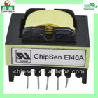High reliability Electronic Transformer