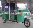 Battery Three Wheeler