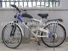 Gas bike (BFB-2603)