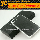 Carbon Fiber Case For Iphone 5 Black
