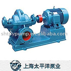 S TYPE SINGLE STAGE DOUBLE SUCTION SPLIT CASE CENTRIFUGAL PUMP