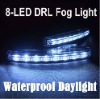 LED universal car lamp DRL day running light