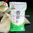 High quality 20k laminated pp rice bag with nice printing