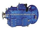 FAW truck transmission CA6TB(X)075/085/090M