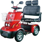 double seats electric scooter with CE approved for elderly