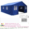 Civil affairs disaster emergency refugee relief tent army tent