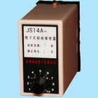 JS14A Electronic Time Delay Relay