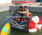 funny amusement park water bikes prices