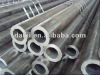 15mm aluminum tube