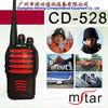Mstar CD-528 waterproof intercom with scanning function