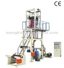 HDPE High Speed Blown Film Machine