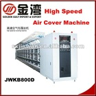 New developped air covering machine