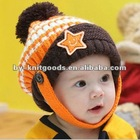 FASHION BABIES GIRL CAPS Dobby Knitted New Panda Design