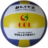 cheapest Volleyball