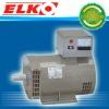 12KW single phase alternator