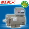 12KW single phase alternator