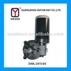 24VDC Worm Gear Motor (D49L-2410-65)