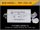 2000W Electronic Ignitor for 2000W building star flood light