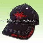 Men's Cap with Stitched Embroidery Logo on the Front, Made of 100% Cotton