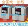 NAIS inverter model AVF100-0154K AVF100-0154 1.5kw inverter AC driver