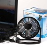 Fashionable mini gadget for air cooling