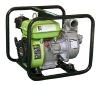 Gasoline self-priming slop water pump
