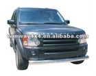 FRONT BUMPER GUARD FOR DISCOVERY