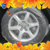 hail protection spare wheel cover