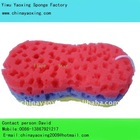 colorful Bath Sponge/fashion bath sponge