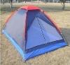 pop up outdoor hiking tent