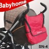 portable baby changing bag