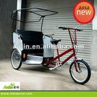 2012 New Style Ester Pedicab Rickshaw