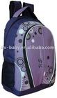 2011 new style fashion backbag